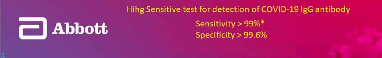 The first High sensitive test for IgG COVID-19 antibody is on Bulgarian market